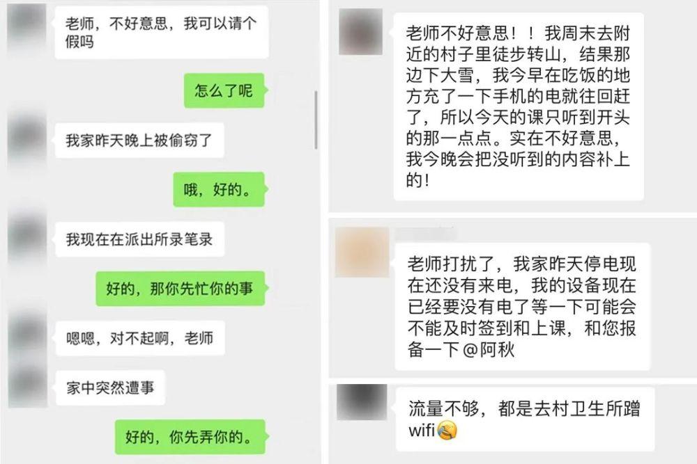 中国计划生育观察:一位医生亲历的八十年代计生运动