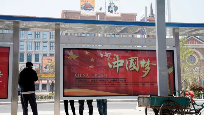 """""""贸易战打到现在 中国百姓怎么说?""""的图片搜索结果"""