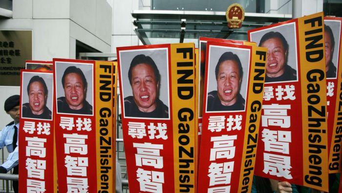 中国办首届世界律师大会 20国际团体抗议