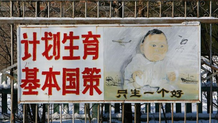 """中国生育政策大转弯明年或全面开放 您愿意""""为国生娃""""吗?"""