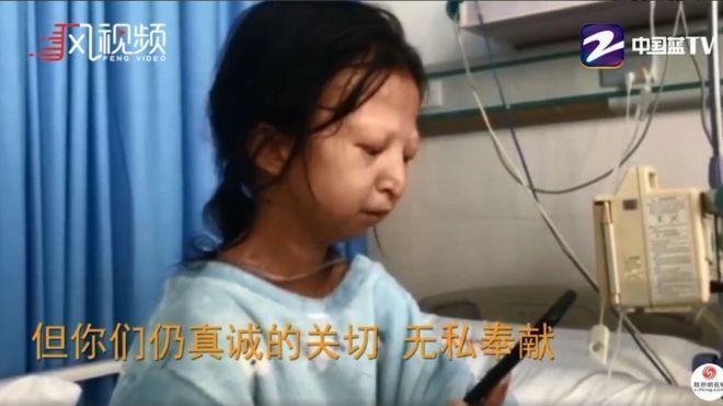 贵州大学生吴花燕去世:从贫富差距到慈善乱象