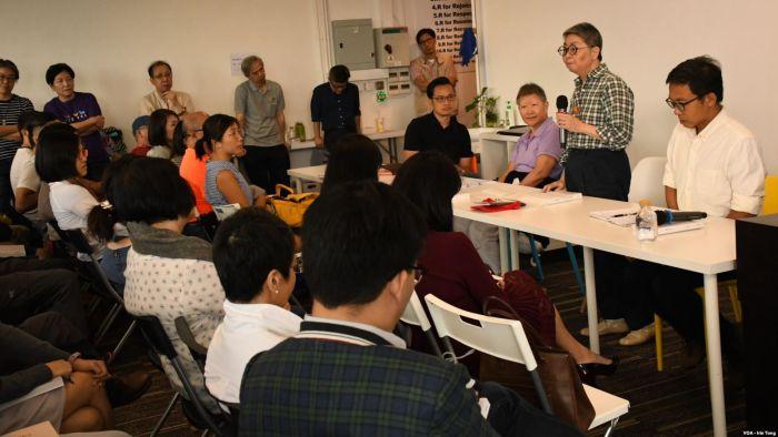 香港法治危机座谈会 呼吁港人命运自主