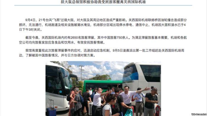 李强入主上海 习派控制四大直辖市?