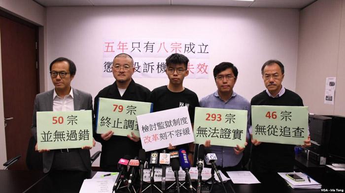 香港众志黄之锋 批惩教署投诉机制失效