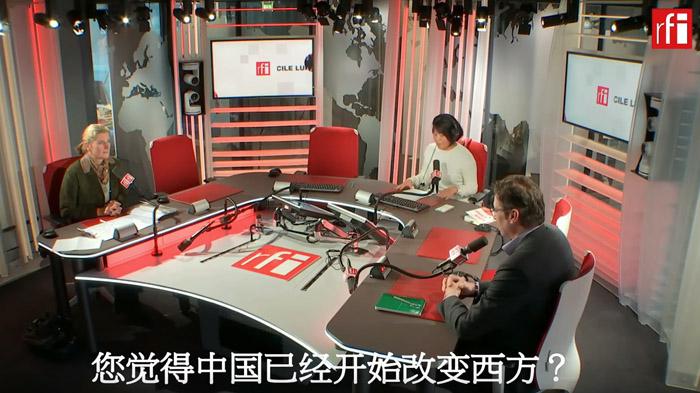 法专家:西方必须走出认知误区直面真实的中国