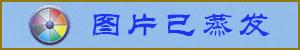 """中国计划生育观察:强制堕胎:""""超生妈妈""""一生之痛"""
