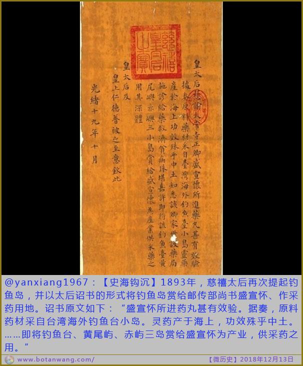 〖微历史〗不能太高看华人科学家的操守和判断力