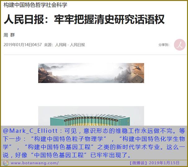 〖微博谈〗这就是中国法律