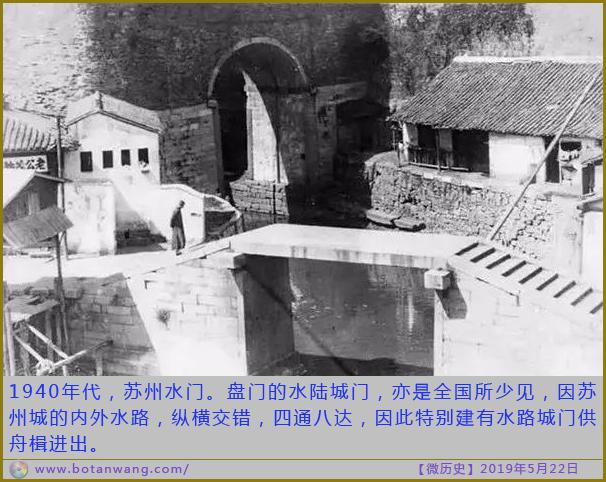 〖微历史〗中国滑入最底层地狱的入口