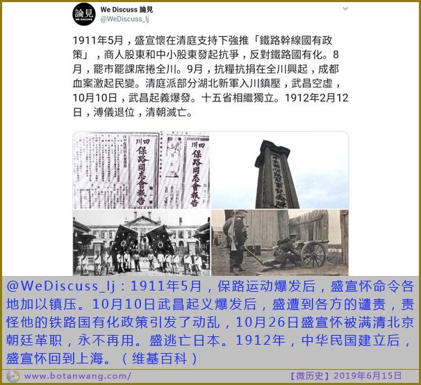 〖微历史〗香港的优势就是自由