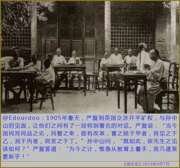 〖微历史〗没有香港 一起完蛋