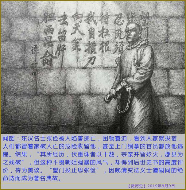 〖微历史〗难道你们要对香港人赶尽杀绝吗?