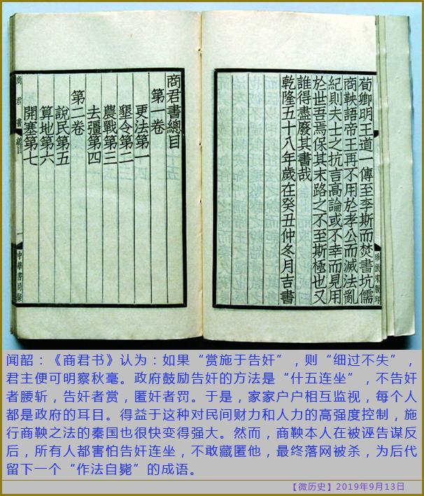 〖微历史〗毛泽东的抗日