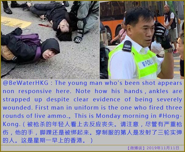 〖微博谈〗香港警察比ISIS更可怕