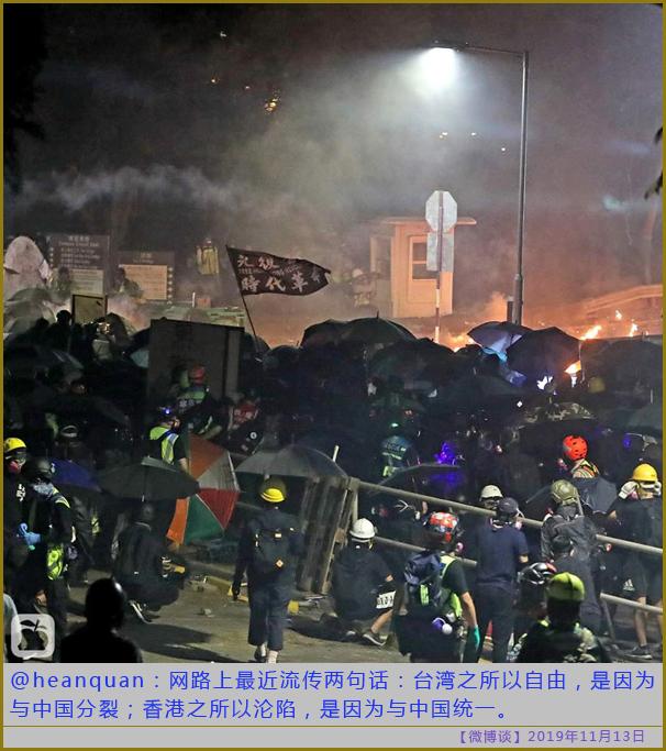 〖微博谈〗香港之所以沦陷