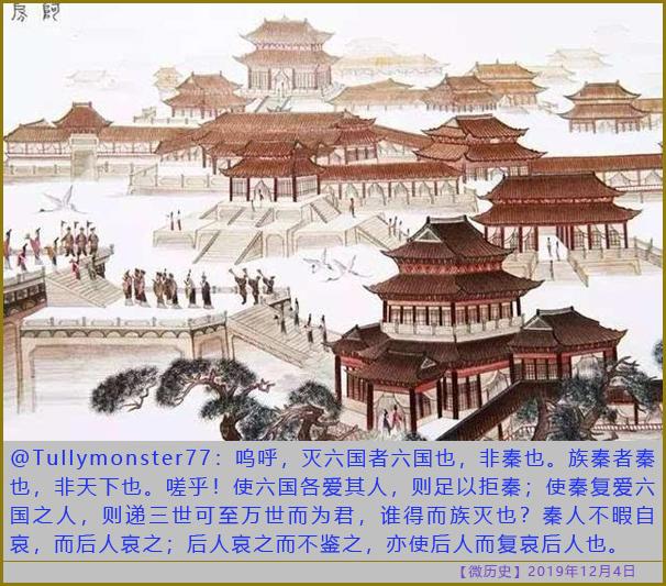 〖微歷史〗中國最悲催的事