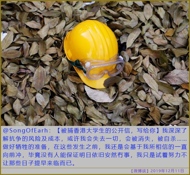 〖微博谈〗没有被洗脑赤化的华人是这么优秀