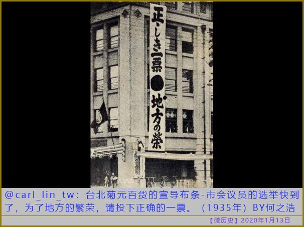 〖微歷史〗真是一點也不考慮中國人民的感受啊