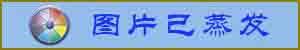 〖兲朝浮世绘〗这真是个可笑的魔幻盛世