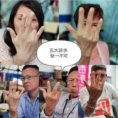 〖兲朝浮世绘〗它们究竟是一群什么,想要灭绝中华民族?