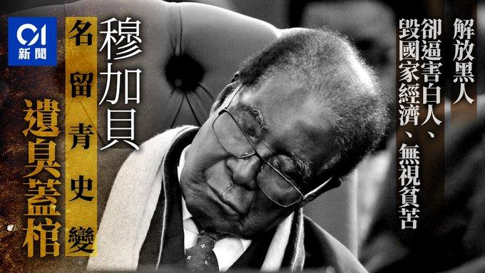 """〖兲朝浮世绘〗中共的""""老朋友""""又死了一个 早死早好"""