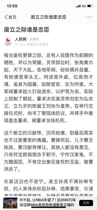 〖兲朝浮世繪〗中共國到底有多麼恐怖,才能讓無數人冒死也要逃離?!